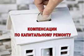 Ремонт электродвигателей в Екатеринбурге и Свердловской
